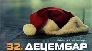 32 decembar ceo film 2009