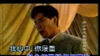 Farewell, My Concubine (1993)