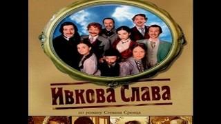 Ivkova Slava-Domaći film ceo