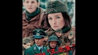 """Специјални задатак: Операција """"Тајфун"""" – епизода (01/04)"""