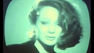 Davitelj protiv davitelja (1984) – Ceo film