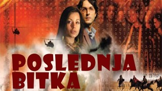 POSLEDNJA BITKA (Biblijski film HD)