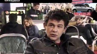 Kosarkasi – 2005 – 1. Epizoda ( Sve Epizode )