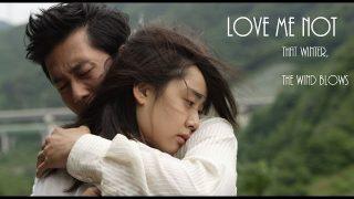 Love Me Not – 2006 – srpski titl