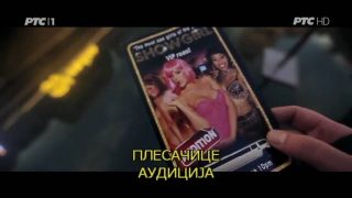 Novi Domaci Film Domaci Filmovi 2016 HD