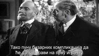 АВАНТУРЕ ШЕРЛОКА ХОЛМСА /1939/