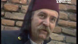 PROKLETA AVLIJA (1984)