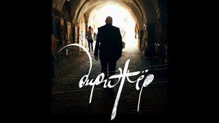 Dirigent – Ruski film sa prevodom