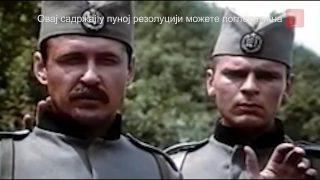 Divlji vetar – (Delta Video) – 1986