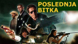 Poslednja bitka (2013) – akcioni film