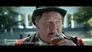 Padubni (2014) – Ruski film sa prevodom