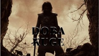 Filmovi sa prevodom – Doba Kuge (2010)