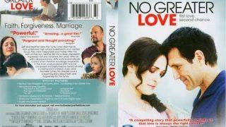 """""""Nema veće ljubavi"""" (2010) film sa prevodom"""