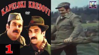 Kapelski kresovi | 1 epizoda domaća serija HD 1975.